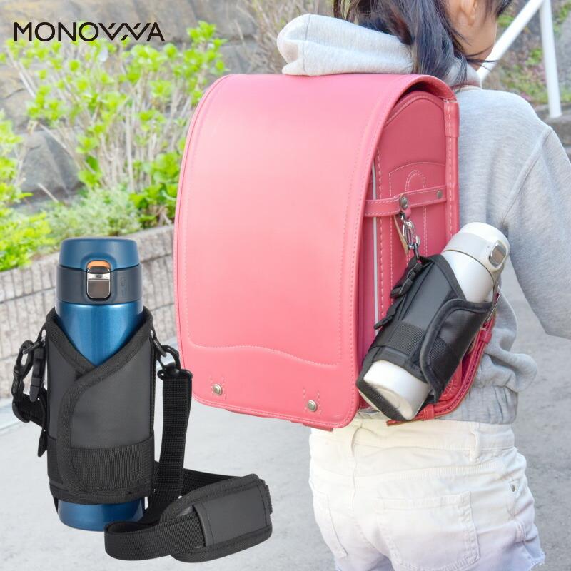 monow006