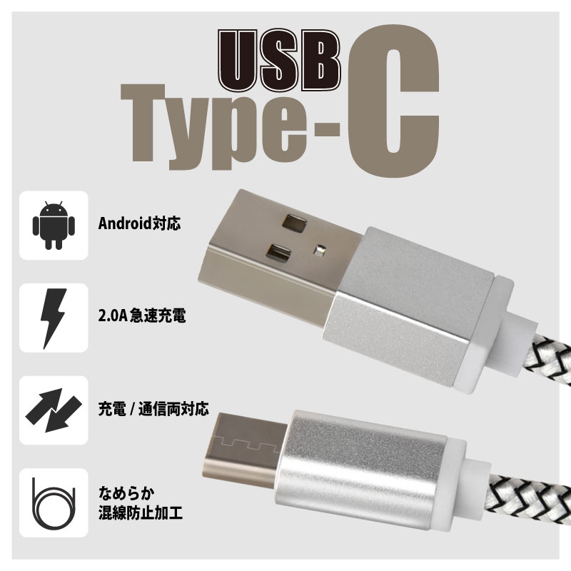 usbcable03