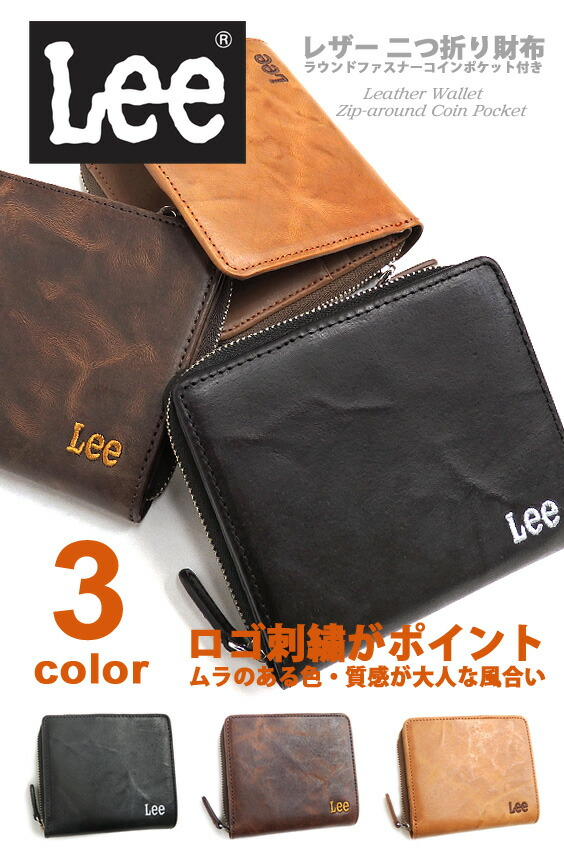 best service e5df6 d5609 Folio wallet zip coin pocket lee men wallet Lady's leather wallet leather  wallet leather wallet LEE-002 who are stylish with the texture that is  adult ...