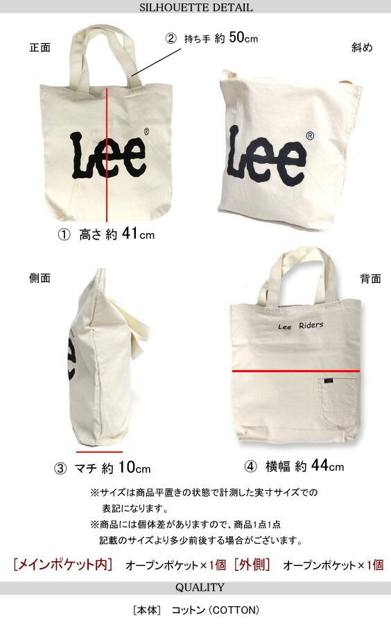Lee トートバッグ リー トート バッグ サイズ表