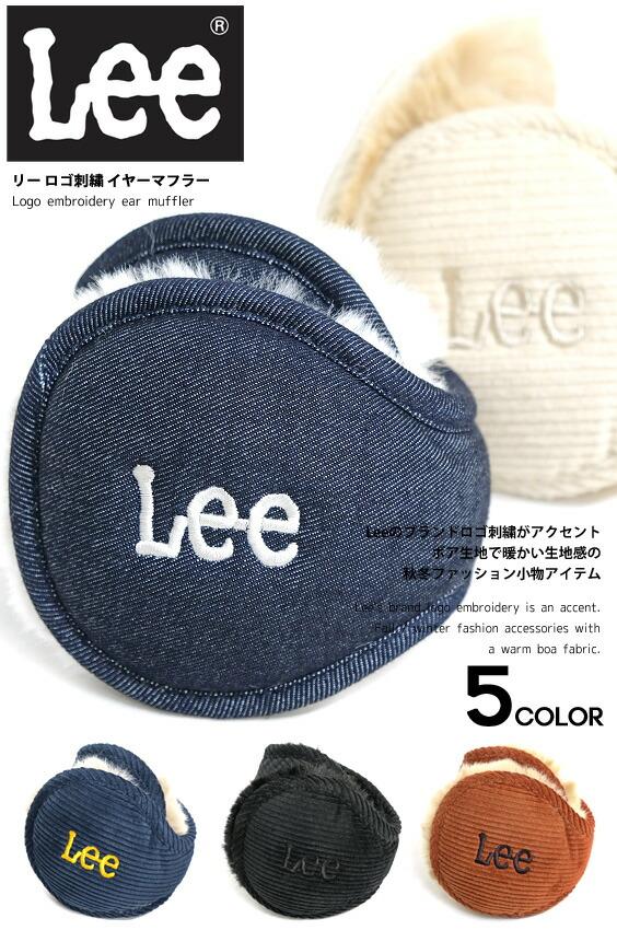 LEE-032