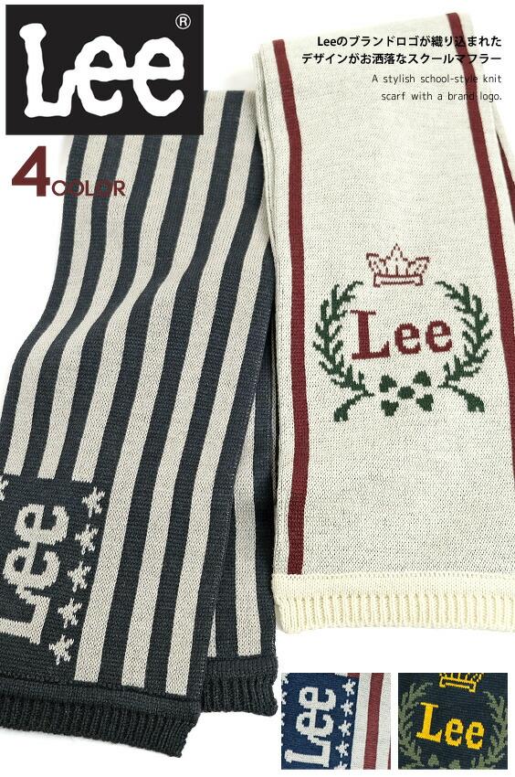 LEE-033