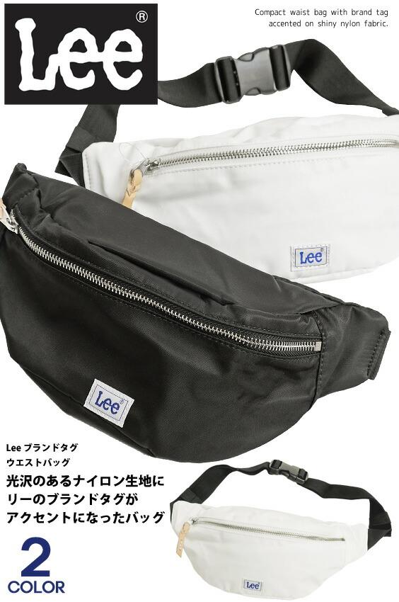LEE-035