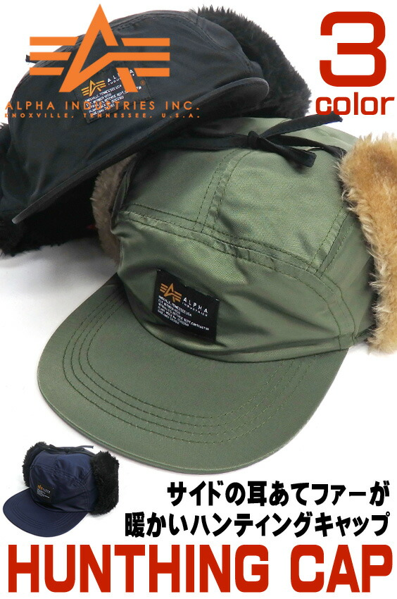 Hunting cap alpha flight cap men nylon cap ALPHA INDUSTRIES INC hat Lady's  fur alpha industry military cold protection goods ALPHA-502 with the ALPHA
