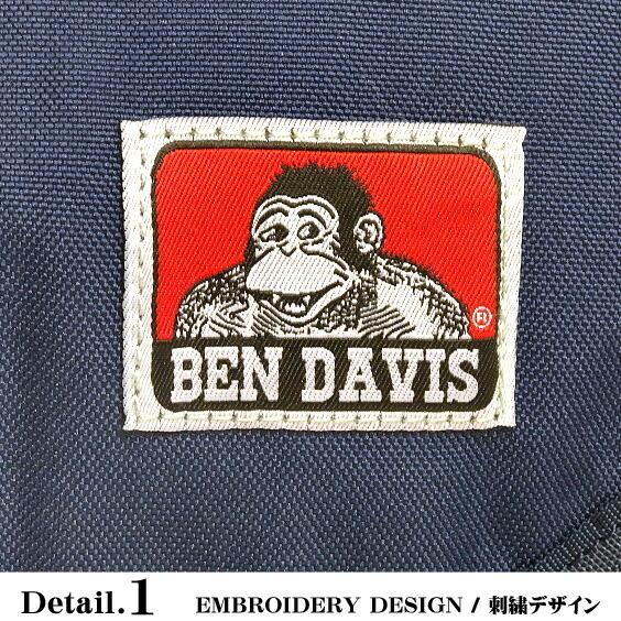 BEN DAVIS バッグ ベンデイビス カバン1