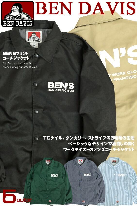 BEN-1498