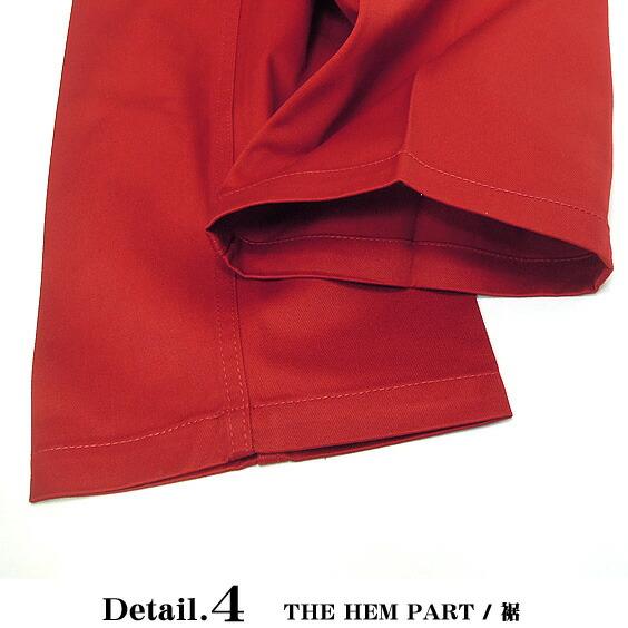 BEN DAVIS パンツ ベンデイビス チノパン 裾