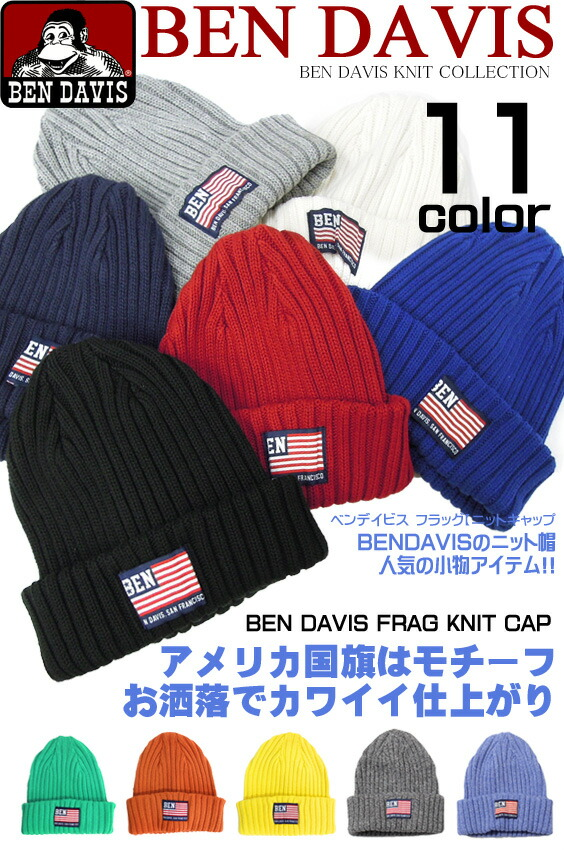 1c74d729c7a renovatio  BEN DAVIS knit hat Ben Davis hat men knit cap Lady s knit ...