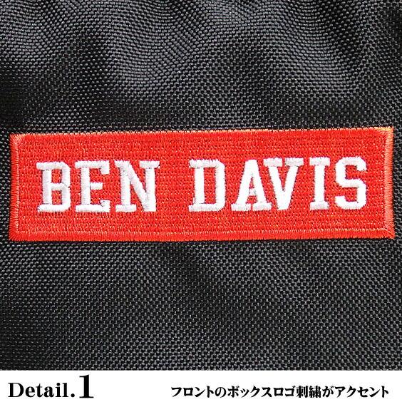 BEN DAVIS バックパック ベンデイビス リュックサック ボックスロゴ刺繍