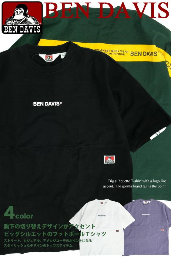 BEN-1543
