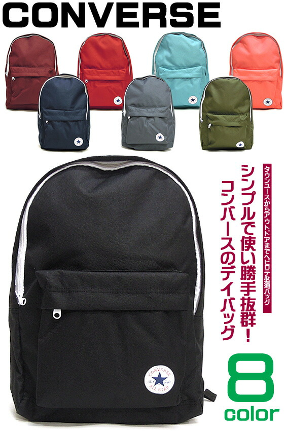 58d05ca000 CONVERSE backpack converse backpack ☆ converse backpacks in stock. Next  available in men s and women s casual convers. Cute all-star brand is a  striking ...