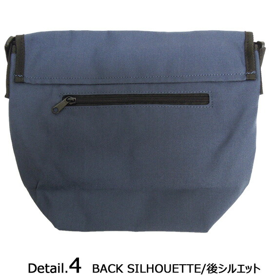 renovatio | Rakuten Global Market: Casual Messenger bag with ...