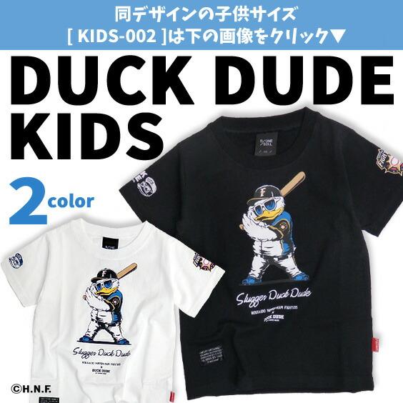 DUCK DUDE Tシャツ メンズ 半袖Tシャツ リンク