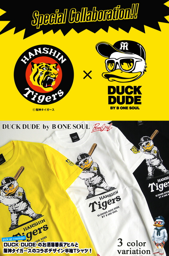 DUCK DUDE Tシャツ メンズ 半袖Tシャツ