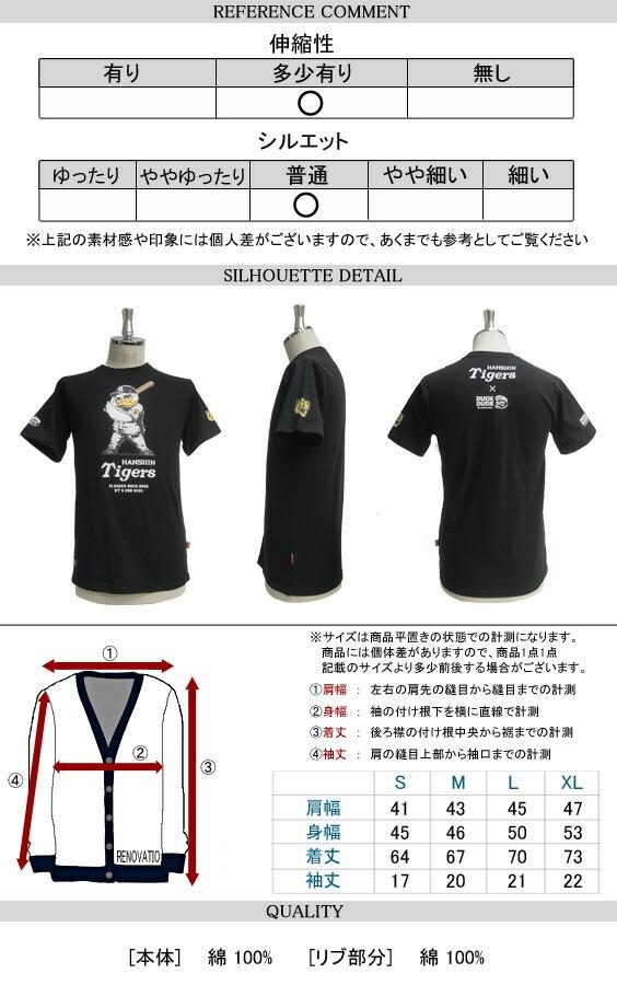 DUCK DUDE Tシャツ メンズ 半袖Tシャツ サイズ表