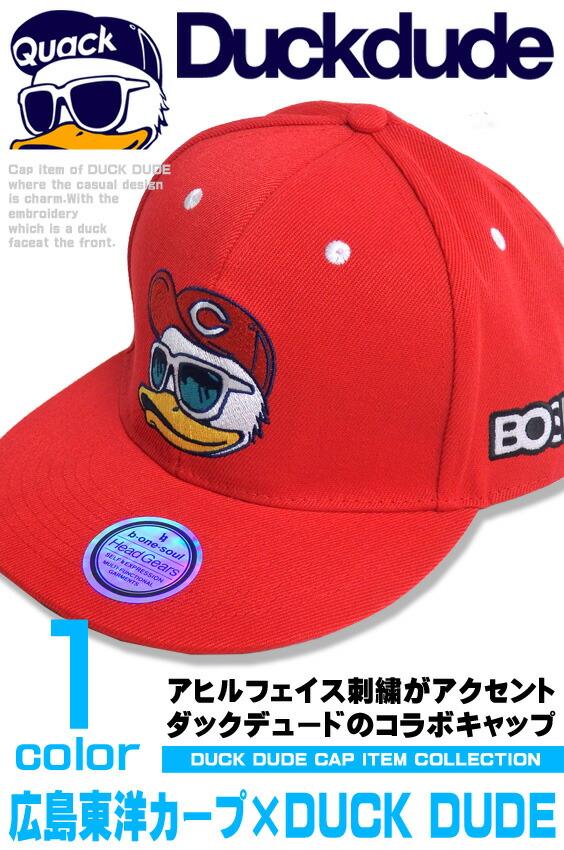 CAP-019