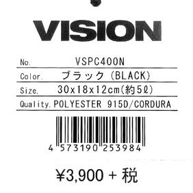 VISION バッグ タグ