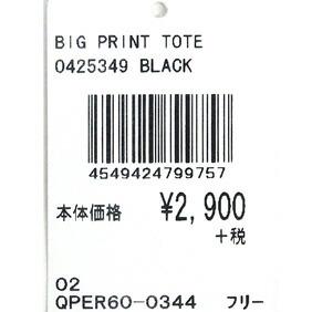 LEE バッグ 商品タグ