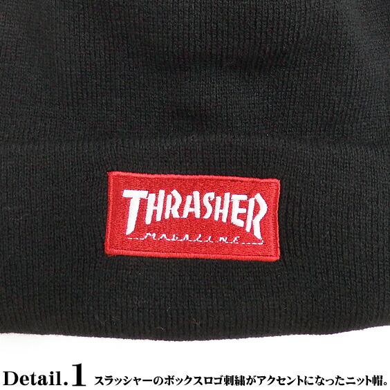 THRASHER ニット帽 スラッシャー ニットキャップ ロゴ刺繍