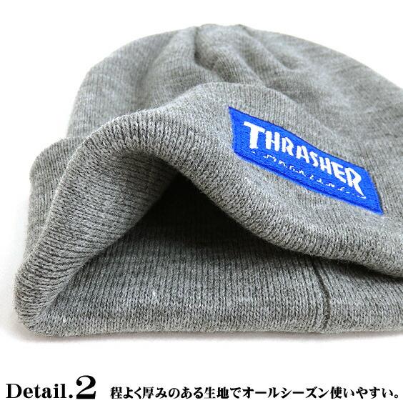 THRASHER ニット帽 スラッシャー ニットキャップ 厚み