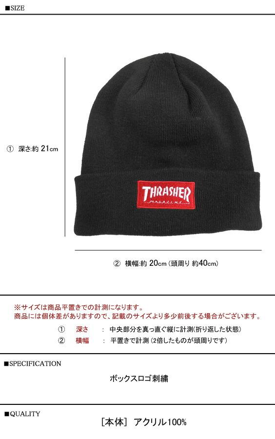 THRASHER ニット帽 スラッシャー ニットキャップ サイズ表