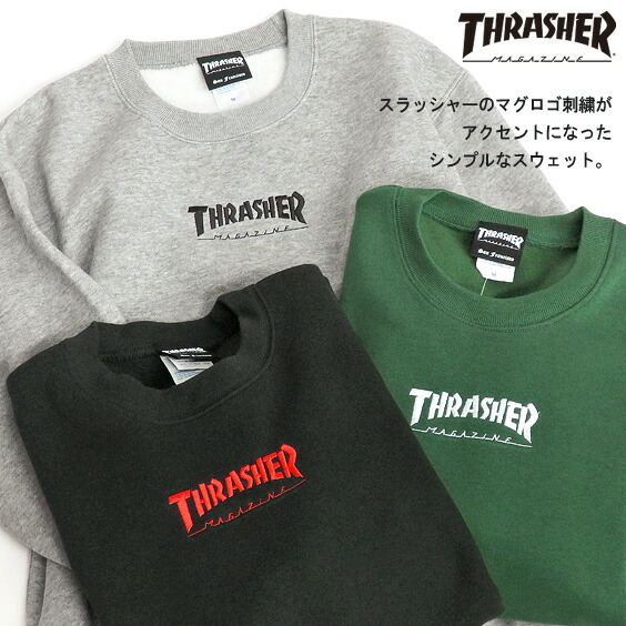 THRASHER トレーナー スラッシャー スウェット