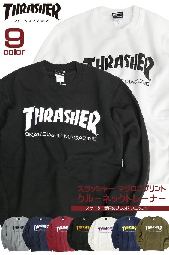 THRASHER-053