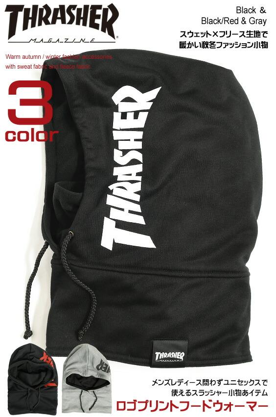 THRASHER-1065