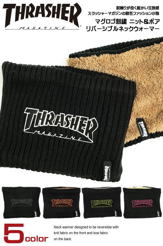 THRASHER-1068
