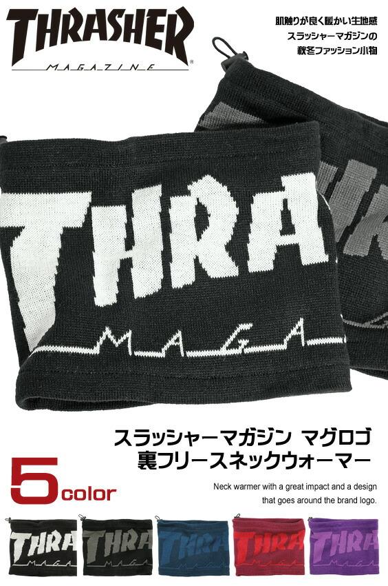 THRASHER-1069