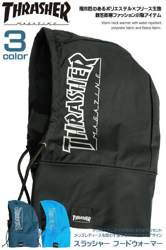 THRASHER-1070