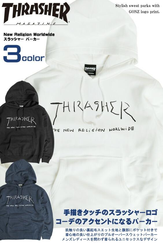THRASHER-144