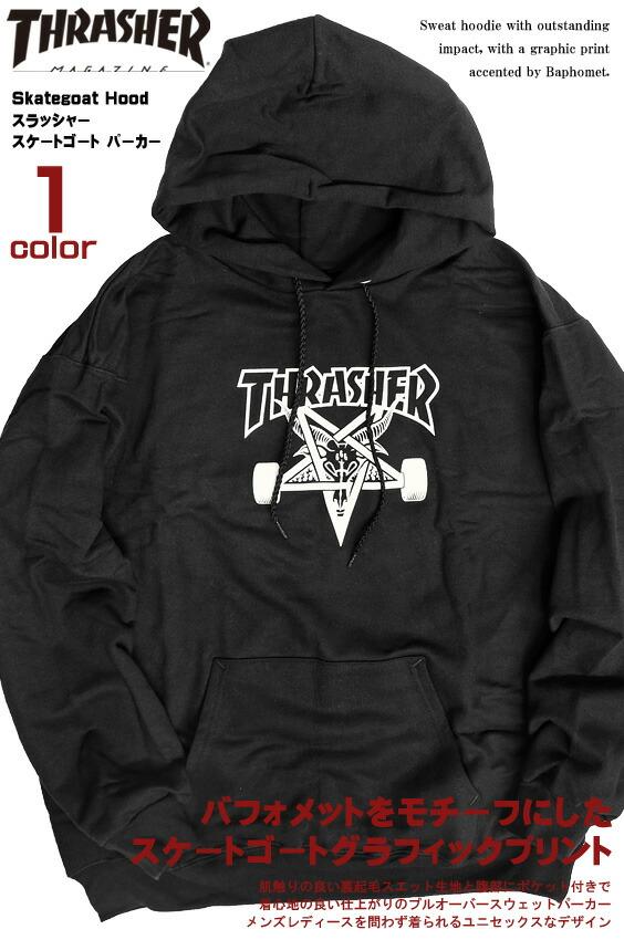 THRASHER-150