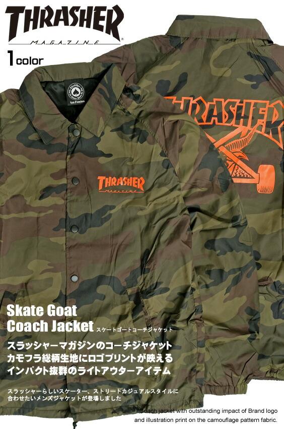 THRASHER-157