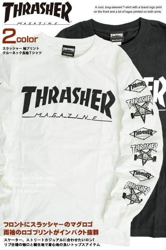 THRASHER-159