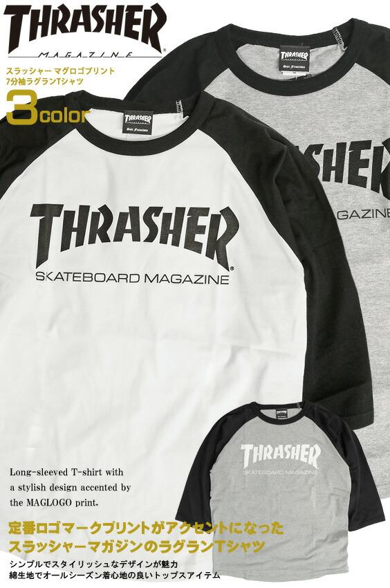 THRASHER-160
