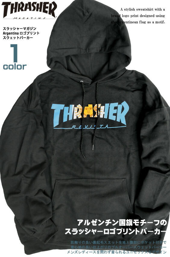 THRASHER-161