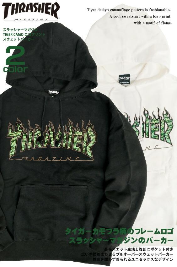 THRASHER-162