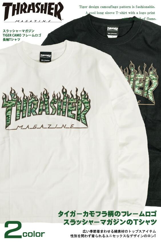 THRASHER-163