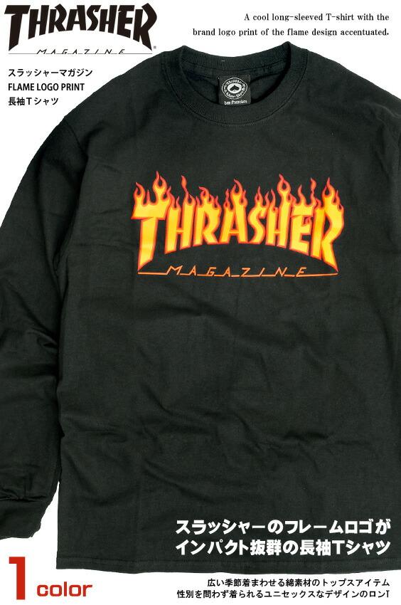 THRASHER-165
