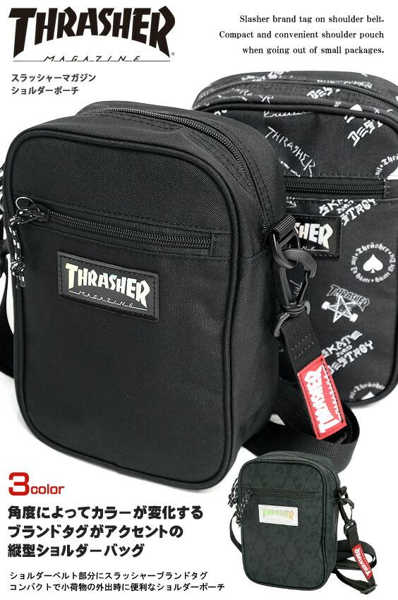 THRASHER-THR-105