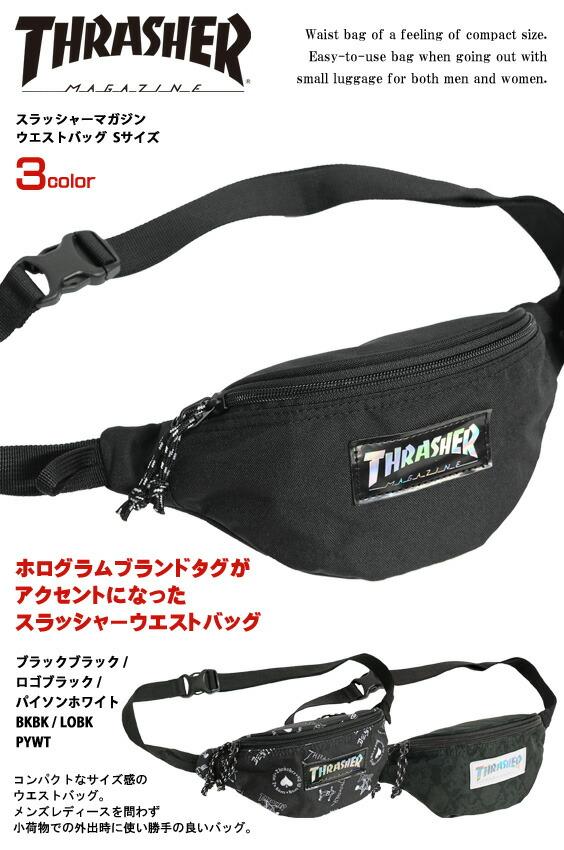 THRASHER-THR-110