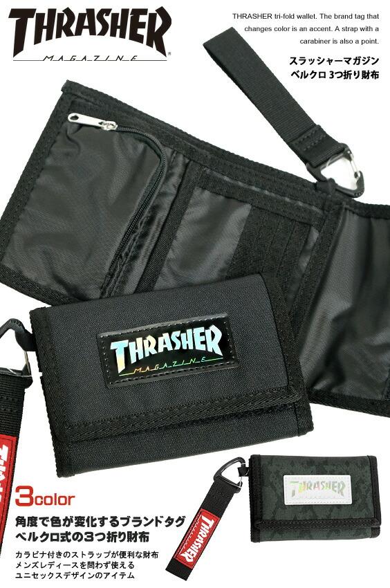 THRASHER-THR-112