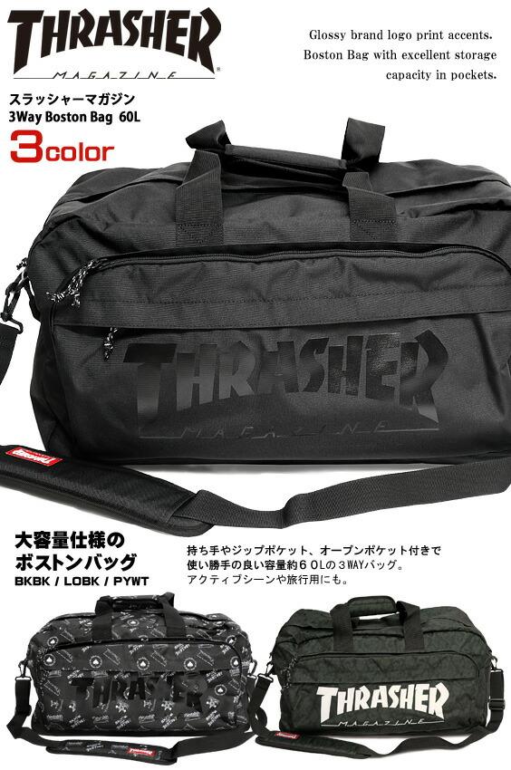 THRASHER-THR-120
