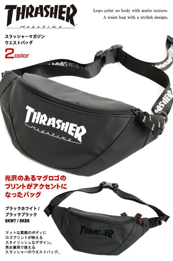THRASHER-THR-121