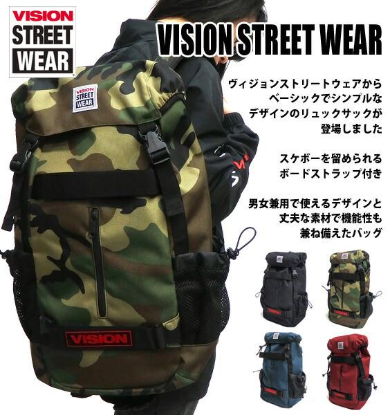 vision street wear リュック ヴィジョンストリート スケボーリュック