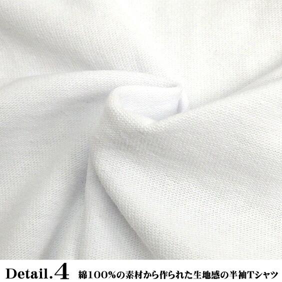VISION Tシャツ ヴィジョン 半袖Tシャツ 生地