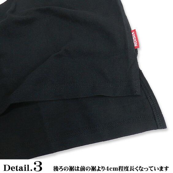VISION Tシャツ ヴィジョン 半袖Tシャツ 裾部分
