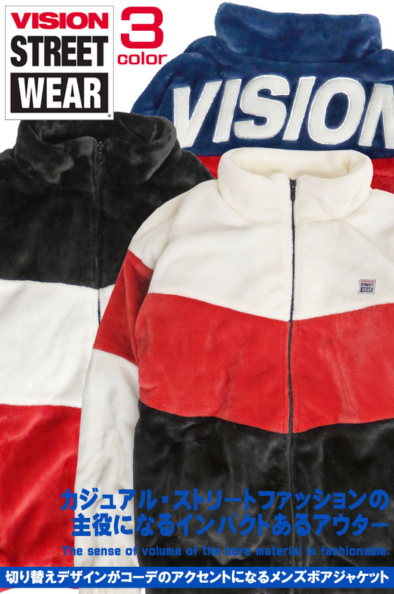 VISION ジャケット ヴィジョンストリートウェア ボアジャケット