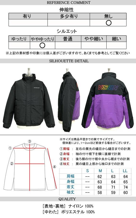 VISION ナイロンジャケット ヴィジョンストリートウェア 中綿ジャケット サイズ表